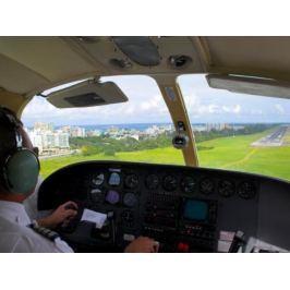 Zážitek - Vzrušující pilotování letadla na zkoušku - Jihočeský kraj