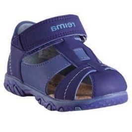 Reima Chlapecké sandály Messi - modré