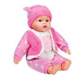 II. jakost Mluvící a zpívající dětská panenka PlayTo Anička 46 cm 1 ks